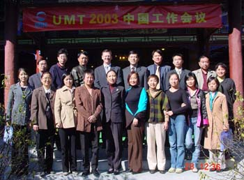 Group Picture from First UMT China Annual Meeting